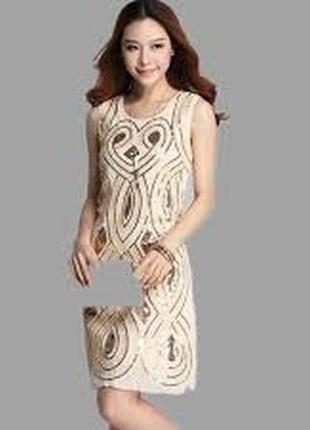 Нюдовое нежное платье с узором паеток гетсби пайетки xs-s 36 42-44 вечірня камнях нарядное блестящ