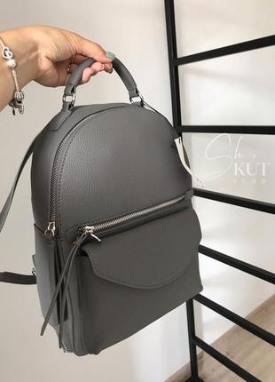 Рюкзак stradivarius серый