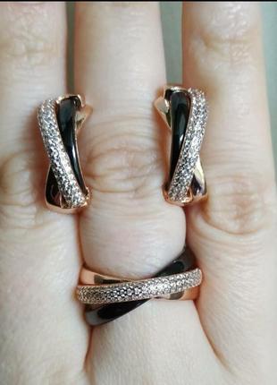 Набор медична сталь кольцо сережки чорний мед золото