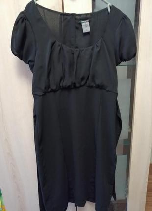 Маленький чёрное платье