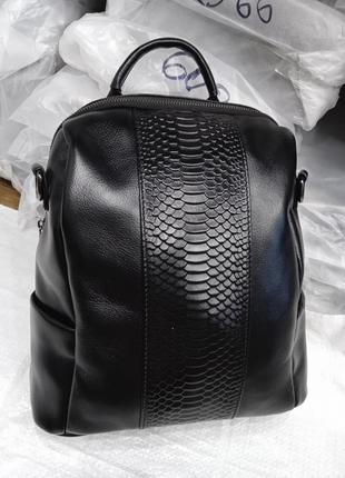 Рюкзак натуральная кожа