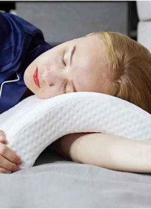 Подушка ортопедическая туннель memory foam pillow белый