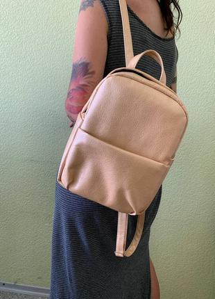 Распродажа /sale/скидка молодежный стильный удобный рюкзак в цвете золото