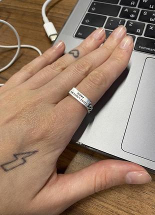 Кольцо saint laurent paris