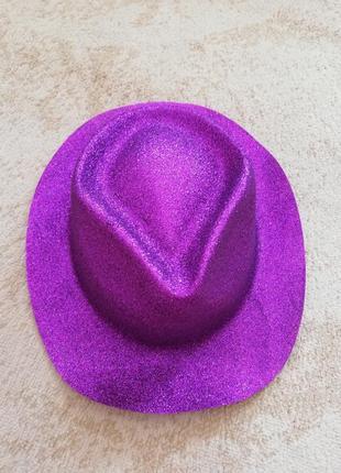 Шляпа силиконовая фиолетовая в блесточках
