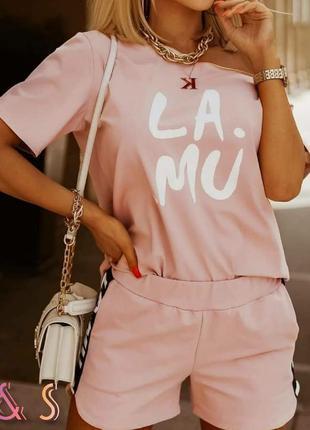 Костюм с шортами летний батал белый беж розовый тонкий легкий футболка