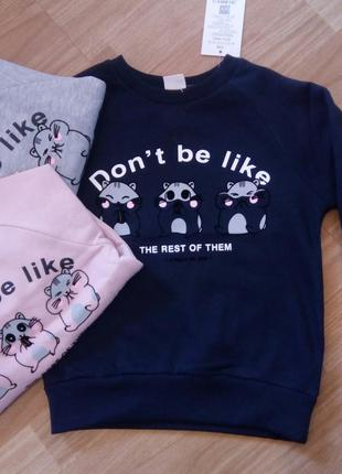 Утеплённый свитшот, реглан, кофта, свитерок на девочку : 98, 104, 110, 116, 122, 128рост