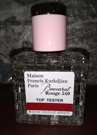 Maison francis kurkdjian baccarat rouge 540 топ тестер 40 мл