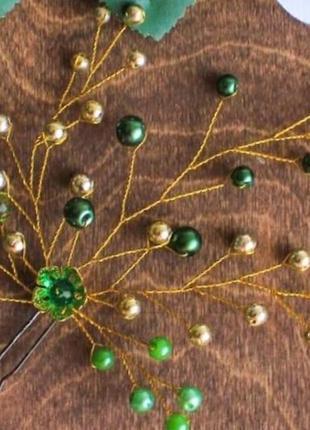 Шпилька зеленое с золотом