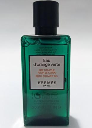 Hermès гель для душа