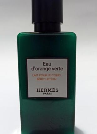 Hermès лосьон для тела