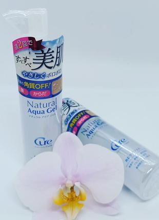 Пілінг-скатка cure natural aqua gel