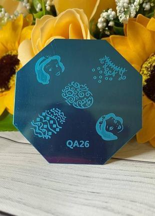 Пластина, диск для стемпинга металлическая 6х6 см qa26