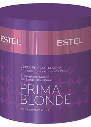 Серебристая маска для холодных оттенков блонд estel professional prima blonde mask