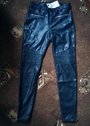 Крутые штаны под кожу bershka