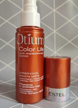 Estel otium спрей для окрашенных волос
