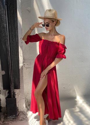 Платье женское летнее миди длинное открытыми плечами красное марсала