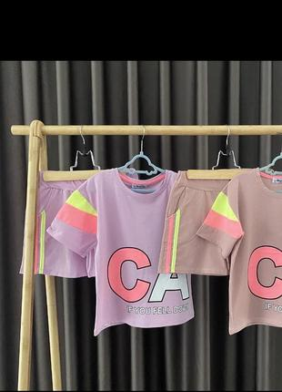Костюм, шорти футболка