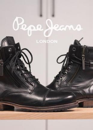 Кожаные ботинки pepe jeans, индия 42 мужские сапоги демисезонные