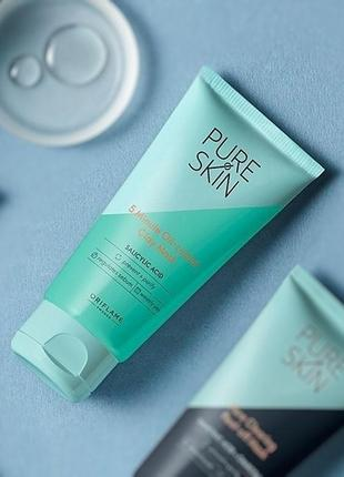 Маска для обличчя з глиною pure skin