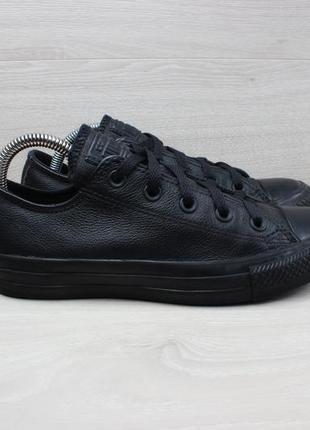 Черные кожаные кеды converse all star оригинал, размер 36.5