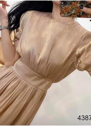 Шикарное вечернее платье zara миди