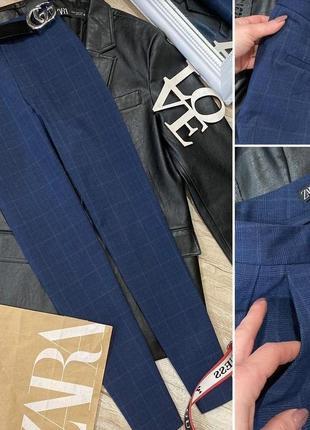 Дуже класні штани
