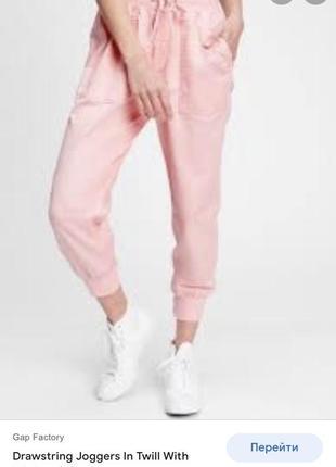 Джоггеры джогеры штаны летние розовые gap s