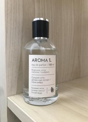 Sisters aroma 1