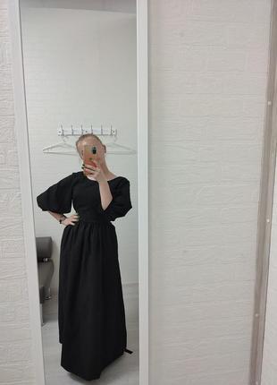 Красиве плаття з дорогої тканини
