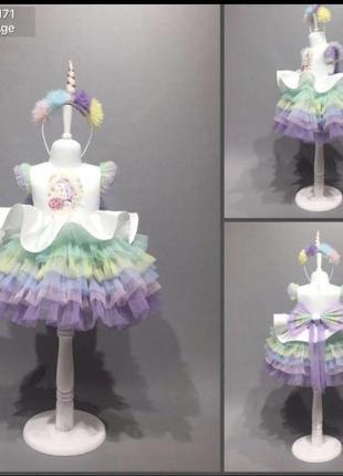 Распродажа !!!шок цена !платье единорога!
