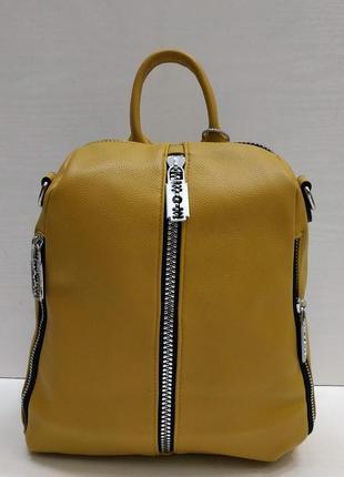 Женский небольшой рюкзак-сумка (жёлтый) 21-06-107