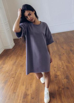 Идеальное стильное трикотажное платье из трехнитки с необработанным краем🍋❤️