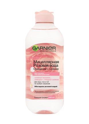Новая мицеллярная розовая вода garnier