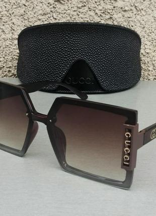 Gucci очки женские солнцезащитные большие модные коричневые с градиентом