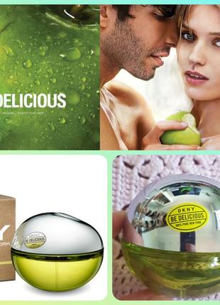 Dkny be delicious 30ml парфюмированная вода новая оригинал