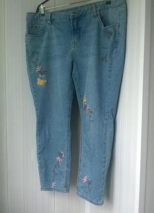 Стильные зауженные стрейчевые джинсы / bodyflirt