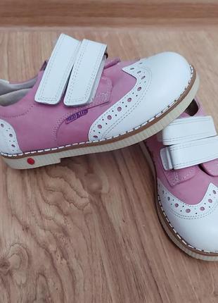 Ботинки, красовки отропедичні