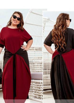 Длинное легкое платье 3-в-1 размеры 46-48,50-52,54-56,58-60,62-64,66-68 (2280)