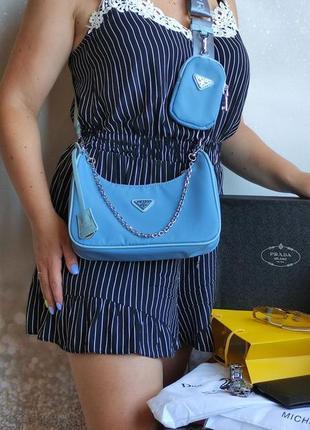 Женская сумочка через плечо голубая