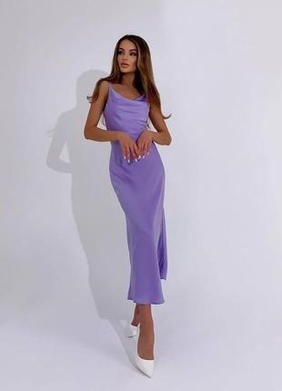 Шелковое платье 5 цветов, платье, платье комбинация, платье шелк (арт 100321)