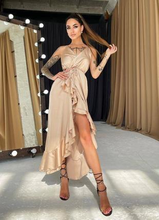 Летнее шикарное шёлковое бежевое платье миди с оборками 🌸