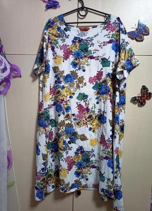 Легкое свобное платье разлетайка ,туника,большого размера до 60