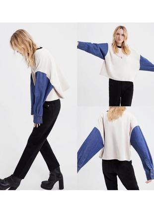 Супер стильная кофта из новых коллекций з джинсовыми руками zara свитшот