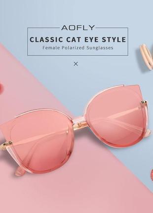 Стильні рожеві сонцезахисні окуляри cat eye/ женские солнцезащитние очки кошачий глаз розовые