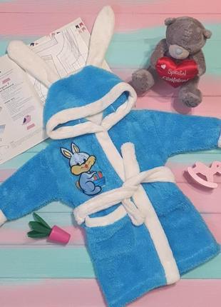 Тёплый махровый халат для мальчика зайка/ детский/для девочки