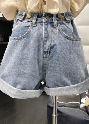 Классные джинсовые шорты с заворотами