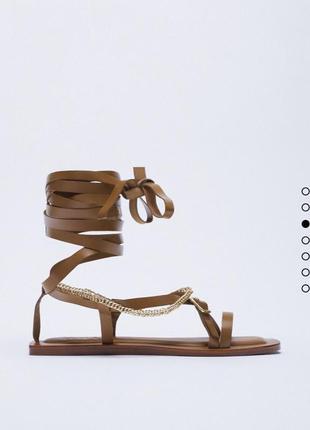 Кожаные босоножки на завязках кожа натуральная сандали с цепью zara оригинал