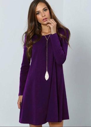 Фиолетовое шерстянное свободное платье туника трапеция plus size