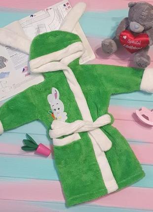 Теплый махровый детский халат